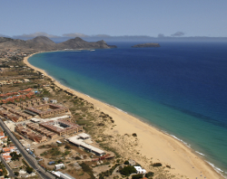 Seminário sobre a Dinâmica Natural da Praia do Porto Santo