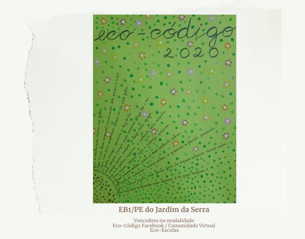 Concurso Póster Eco-Código 2019/2020