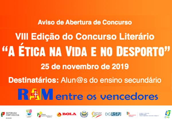 """VIII edição do Concurso Literário """"A Ética na Vida e no Desporto"""""""