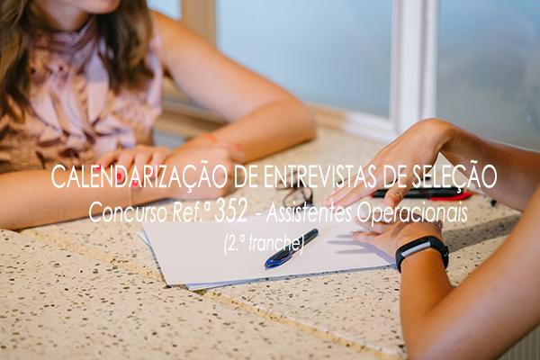 Nova Calendarização de Entrevistas Profissionais de Seleção: Assistentes Operacionais (2.ª tranche) - Ref.ª 352