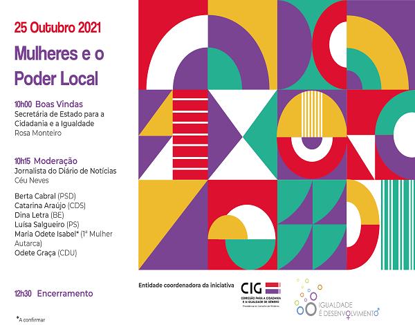 Dia Municipal para a Igualdade 2021