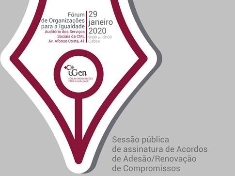 Sessão pública de assinatura de Acordos de Adesão/Renovação de Compromissos