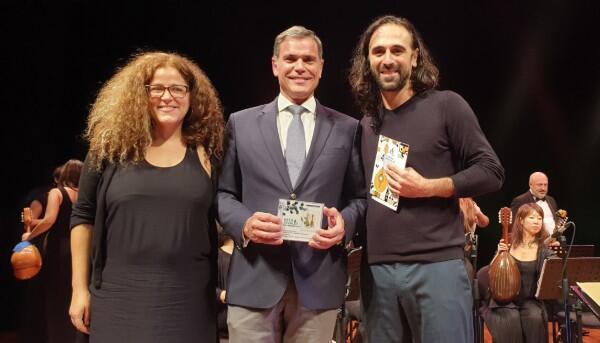 IV Festival Internacional de Bandolins da Madeira