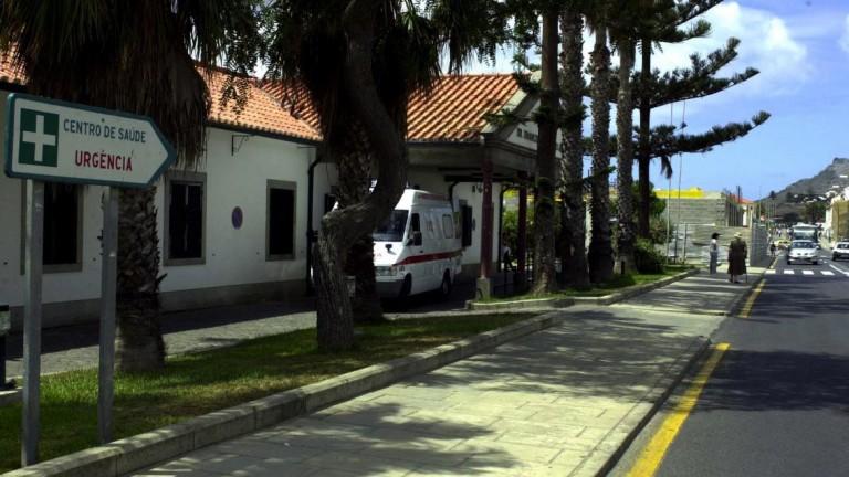 Centro de Saúde do Porto santo já está em obras