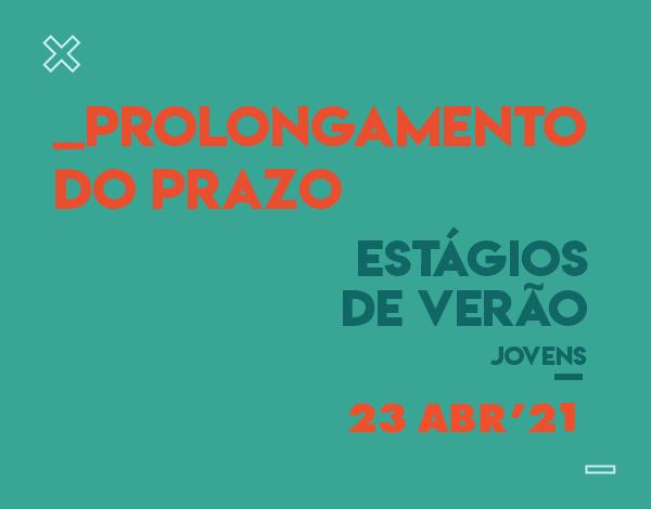 Programa Estágios de Verão até 23 de abril