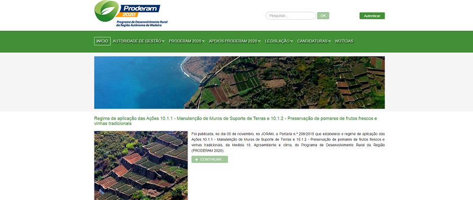 Site do PRODERAM 2020 já está operacional